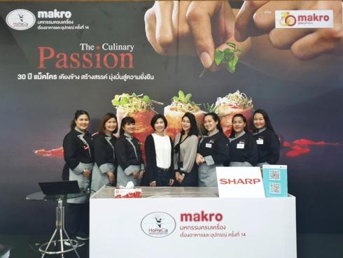 """SHARP"" Cooking Workshop ในงาน ""Makro HoReCa ครั้งที่14"""