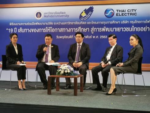 """""""19 ปี เส้นทางของการให้โอกาสทางการศึกษาของชาร์ป กรุงไทยการไฟฟ้า สู่การพัฒนาเยาวชนไทยอย่างยั่งยืน"""""""