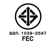 มอก.1039-2547 FEC