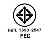 มอก. 1693-2547 FEC  ด้านความปลอดภัย