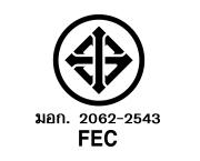 มอก. 2062-2543 FEC  ด้านความปลอดภัย