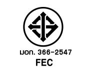 มอก. 366-2547 FEC  ด้านความปลอดภัย