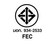 มอก. 934-2533 FEC  ด้านความปลอดภัย