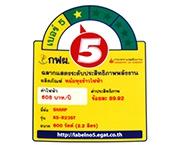 ฉลากประหยัดไฟเบอร์ 5 (KS-R23ST)