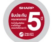 รับประกันคอมเพรสเซอร์ 5 ปี (SB)